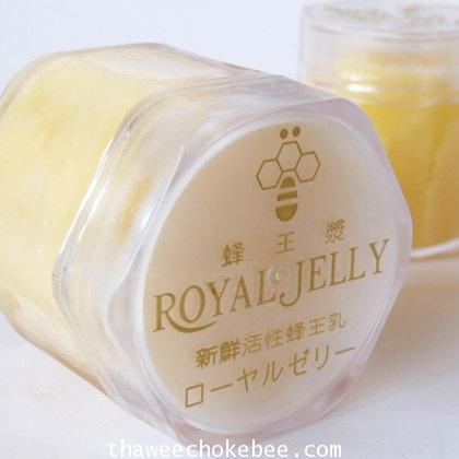 นมผึ้ง หรือ  Royal jelly ขนาดบรรจุ 500 กรัม