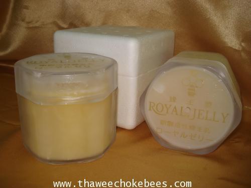 นมผึ้ง หรือ  Royal jelly ขนาดบรรจุ 1000 กรัม ไม่รวมค่าขนส่งค่ะ