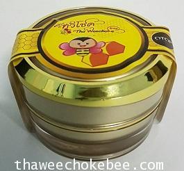 ครีมนมผึ้ง ผสมคลอลาเจ่นพลัส  ขนาด 8 กรัม ราคานี้ไม่รวมค่าขนส่ง