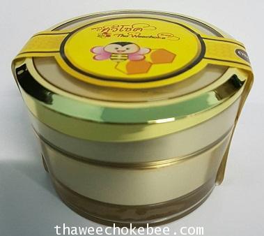 ครีมนมผึ้ง ผสมคลอลาเจนพลัส ขนาดบรรจุ 50 กรัม