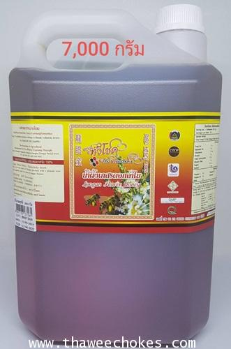 น้ำผึ้งดอกลำไย ขนาดบรรจุ 7000 กรัมเท่ากับ 5 ลิตร  พิเศษสำหรับเดือนนี้ รวมค่าขนส่ง ภายใน กรุงเทพฯ