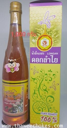 น้ำผึ้งดอกลำไย ขนาดบรรจุ 1,000 กรัม เท่ากับ 700 มิลิลิตรไม่รวมค่าขนส่ง