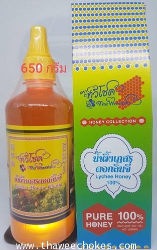 น้ำผึ้งดอกลิ้นจี่ ขนาดบรรจุ 650กรัม เท่ากับ 450 มิลิลิตร ไม่รวมค่าขนส่ง