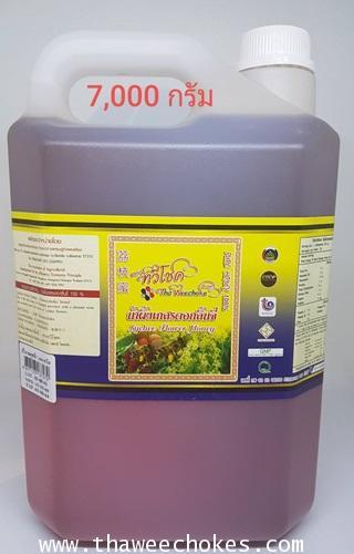 น้ำผึ้งดอกลิ้นจี่ ขนาดบรรจุ 7000 กรัม เท่ากับ 5 ลิตร พิเศษสำหรับเดือนนี้ รวมค่าขนส่ง ภายใน กรุงเทพฯ