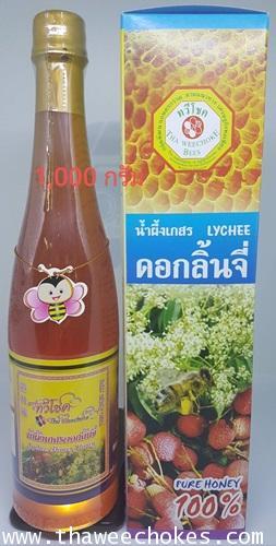 น้ำผึ้งดอกลิ้นจี่ ขนาดบรรจุ 1,000กรัม เท่ากับ 700 มิลิลิตร พิเศษสำหรับเดือนนี้ รวมค่าขนส่ง ภายใน กรุ 1