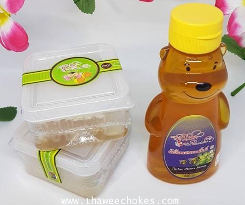 Twk002 น้ำผึ้งรวงเกสรดอกไม้ป่า ปริมาณสุทธิ250กรัม 2 กล่อง แถมน้ำผึ้งหมีน้อย250กรัม 1 ขวด รวมค่าขนส่ง