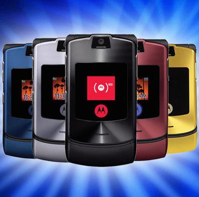 Motorola V3i ใหม่ made in U.K. (สินค้าหมดแล้วครับ)