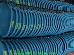 ถังปูนสีฟ้า
