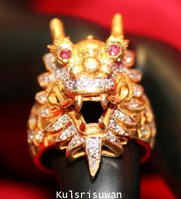 แหวนมังกรเพชร (หัวมังกร)
