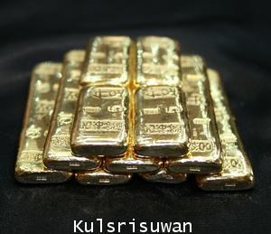 ทองคำแท่ง (กิมเตี้ยว)