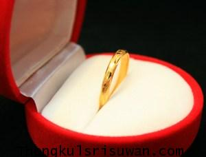 แหวนทองคำแท้ น้ำหนัก 1 กรัม