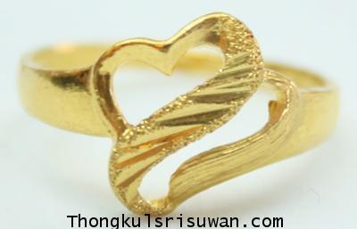 แหวนหัวใจ