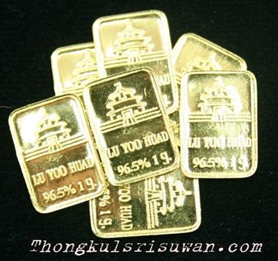 ทองคำแผ่น น้ำหนัก 1 กรัม