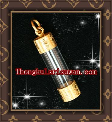 ตะกรุดทองคำ เบอร์ 1 (เส้นผ่านศูนย์กลางหลอด .6 เซน)