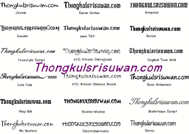 Font ตัวอักษรสำหรับยิงเลเซอร์ (5)