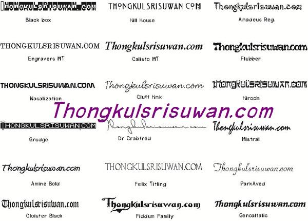 Font ตัวอักษรสำหรับยิงเลเซอร์ (6)