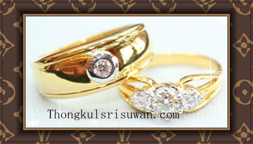 แหวนเพชรคู่ชายหญิง