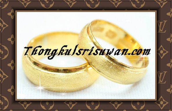 แหวนคู่พ่นทราย