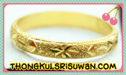 แหวนทอง แบบ 12