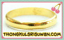 แหวนทอง แบบ 11