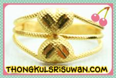 แหวนทอง แบบ 6