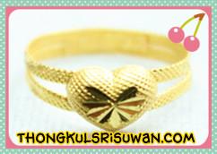 แหวนทอง แบบ 4