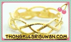 แหวนทอง แบบ 1