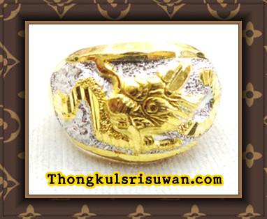 แหวนมังกรชุบทองคำขาว