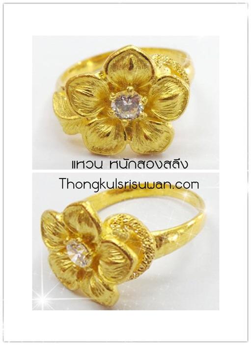 แหวนดอกไม้ประดับเพชรรัสเซีย