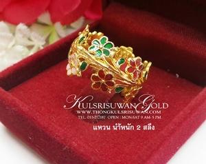 แหวนทองลงยา