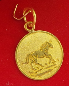 จี้ทองนักษัตรปีมะเมีย (ม้า)