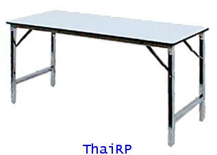 โต๊ะหน้าโฟเมก้าขาว