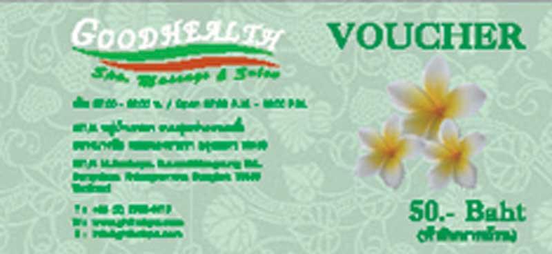 บัตรกำนัล, คูปองเงินสด, Gift Voucher