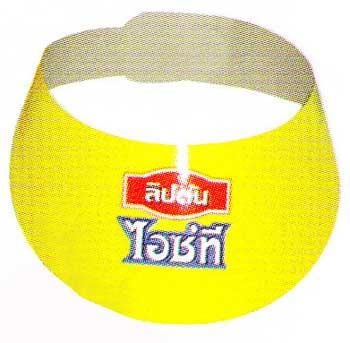 หมวกกระดาษ, รับทำหมวกกระดาษ 2