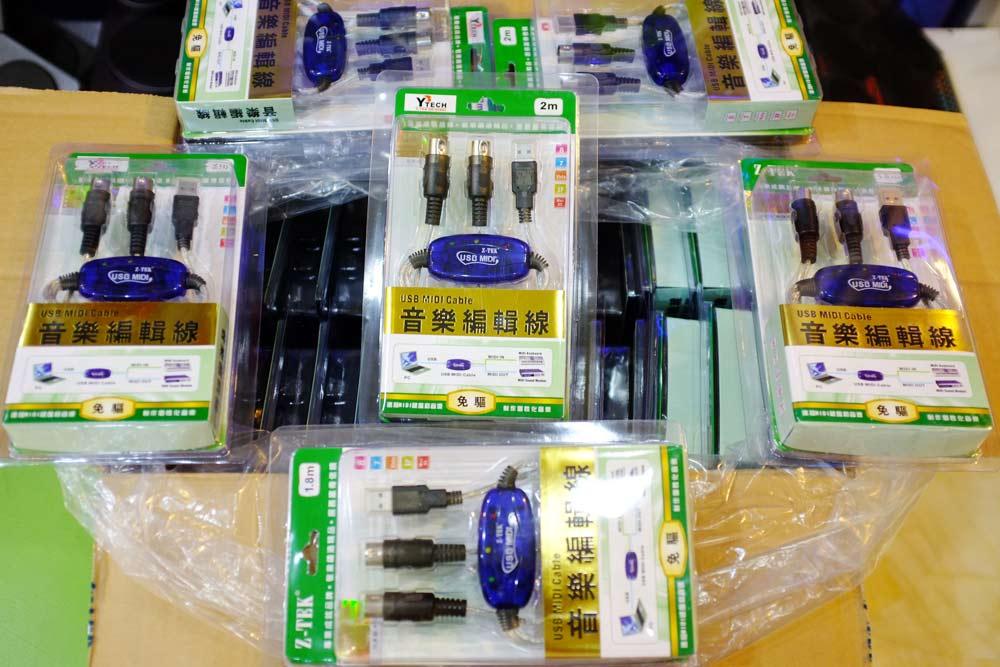 ของแท้สายสีฟ้า ไม่ใช่สีดำ USB MIDI 1in1out ต่อUSBคอมกับMIDIเครื่องดนตรี ใช้ได้ทุกWin 3