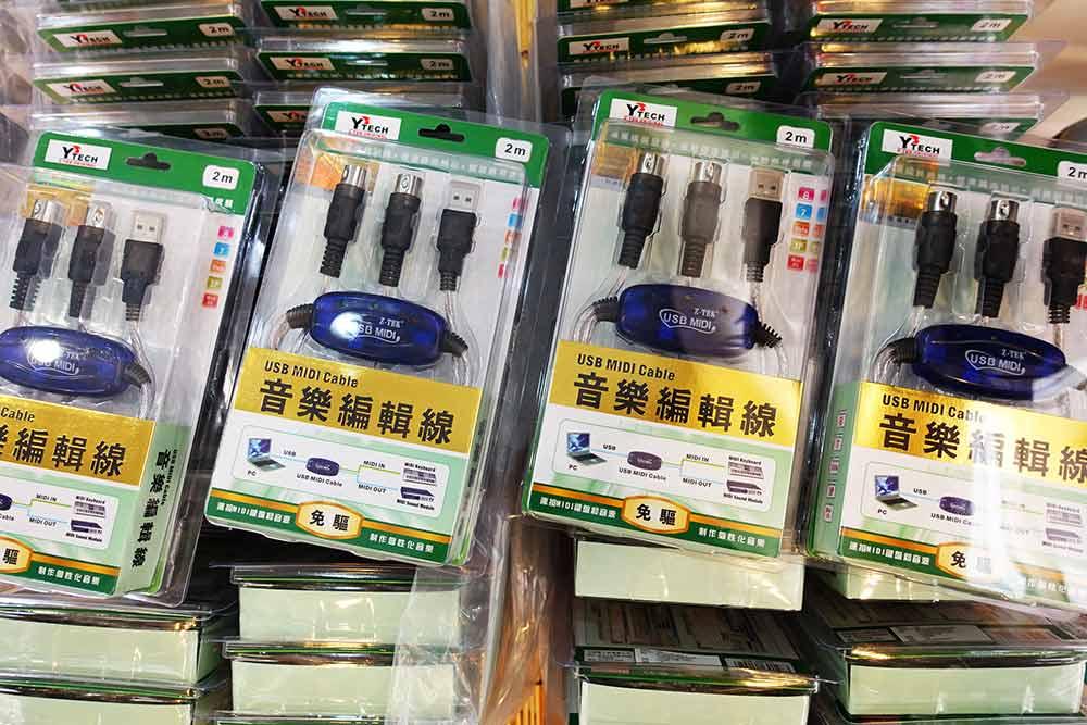 ของแท้สายสีฟ้า ไม่ใช่สีดำ USB MIDI 1in1out ต่อUSBคอมกับMIDIเครื่องดนตรี ใช้ได้ทุกWin 2