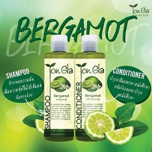 แชมพูมะกรูด Bergamot Shampoo  ขนาด 260 ml