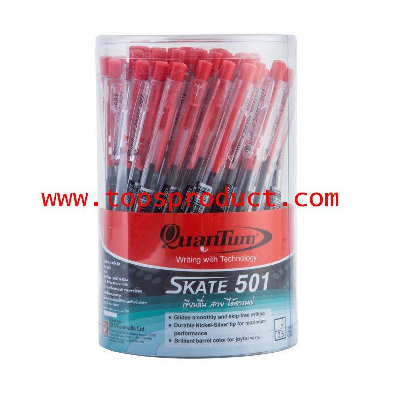 ปากกาลูกลื่น 0.5มม. (แพ็ค50ด้าม) แดง ควอนตั้ม Skate 501