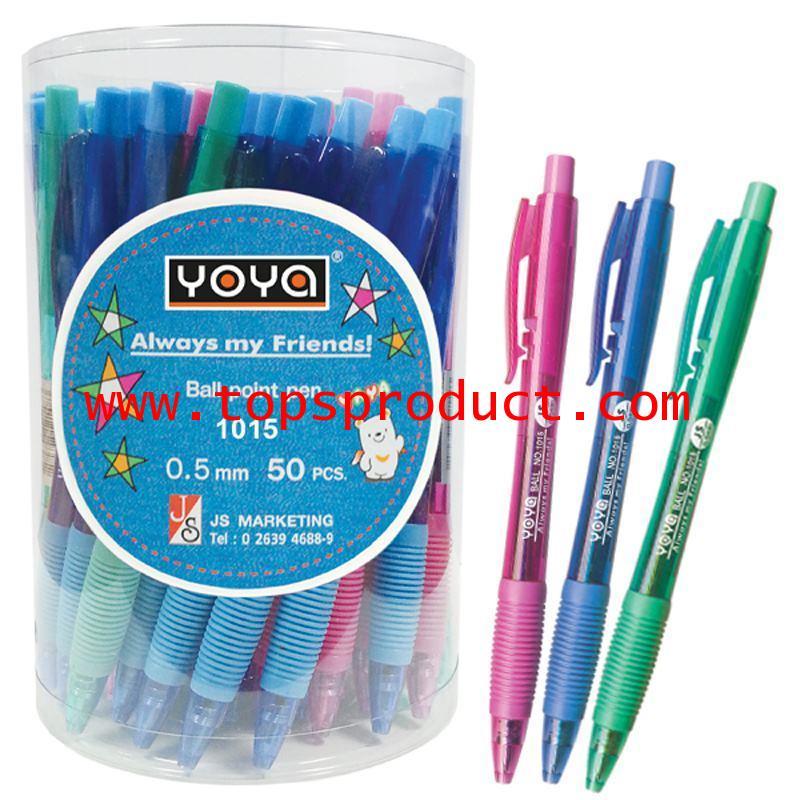 ปากกาลูกลื่น 0.5 มม. (แพ็ค50ด้าม) น้ำเงิน YOYA 1015