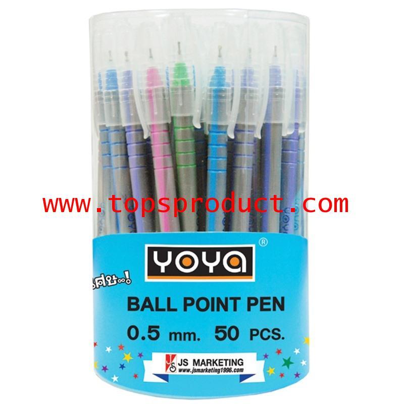 ปากกาลูกลื่น 0.5 มม. (แพ็ค50ด้าม) น้ำเงิน YOYA 1031
