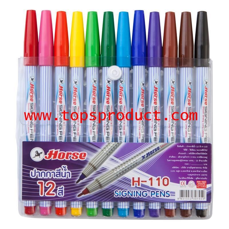 ปากกาสีเมจิก (ชุด12สี) ตราม้า H-110