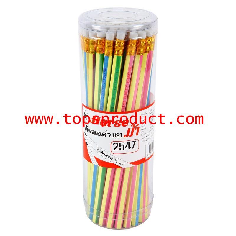 ดินสอ HB (แพ็ค50แท่ง) ตราม้า H-2547