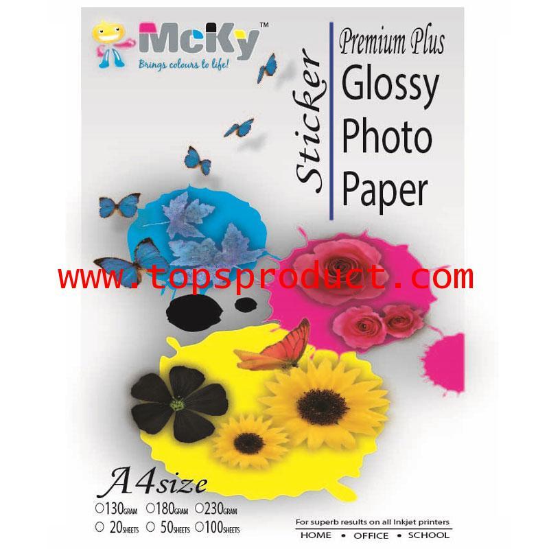 Glossy Photo Paper Sticker A4 Mcky