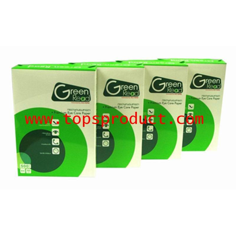 กระดาษถ่ายเอกสาร A4 80แกรม (500แผ่น) Green Read