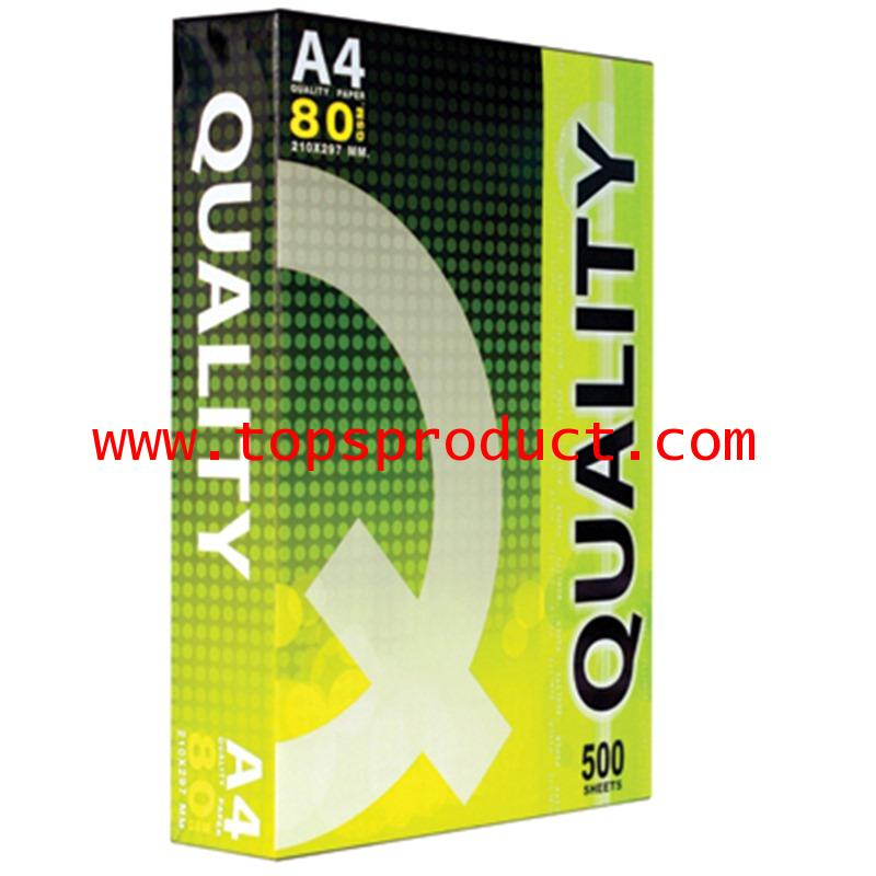 กระดาษถ่ายเอกสาร A4 80แกรม (แพ็ค5รีม) Quality
