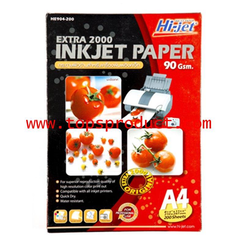 กระดาษอิงค์เจ็ท A4 90 แกรม 200 แผ่น HI-JET
