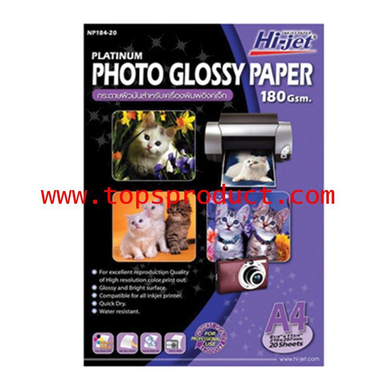 กระดาษอิงค์เจ็ทโฟโต้ A4 180แกรม 20แผ่น HI-JET