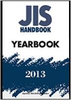 JIS YEARBOOK-2014 ISBN97845421820114 English Version