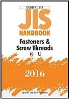 JIS Handbook -English Version-Fastener  Screw Threads - 2016 ISBN 9784542137134