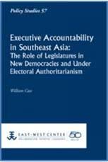 Executive accountability in Southeast Asia  ISBN  9781932728880